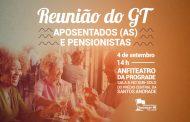 Reunião do GT de aposentados(as) e pensionistas terá debate sobre saúde