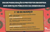 18 de março: Dia de paralisação e protestos em defesa dos serviços públicos e da democracia